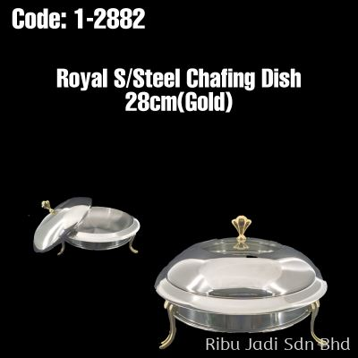 Roya Stainless Steel Chafing Dish (28cm) Gold
