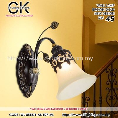 CK LIGHTING WALL LAMP BROWN GOLD NEW DESIGN (WL-8818/1 AB)