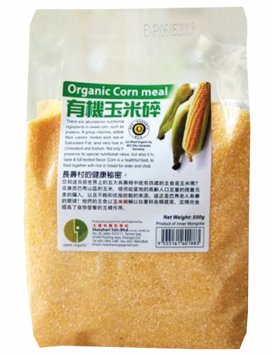 Meet Organic Organic Corn Meal