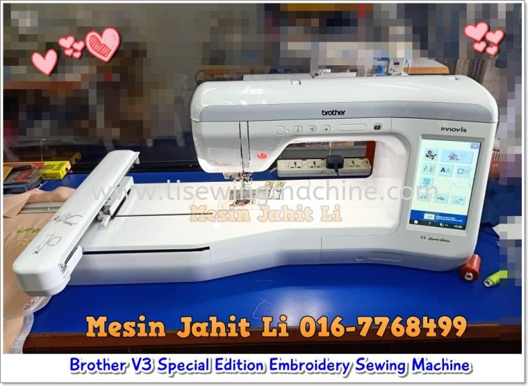 brother v3 embroidery sewing machine