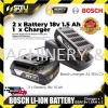 Bosch 18v Battery Charger AL1814CV 1.5Ah Battery Al 1814 CV BOSCH 18V BATTERY x2  Battery Charger Battery & Electrical