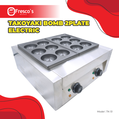 TAKOYAKI BOMB MACHINE ELECTRIC 2 PLATE 80MM