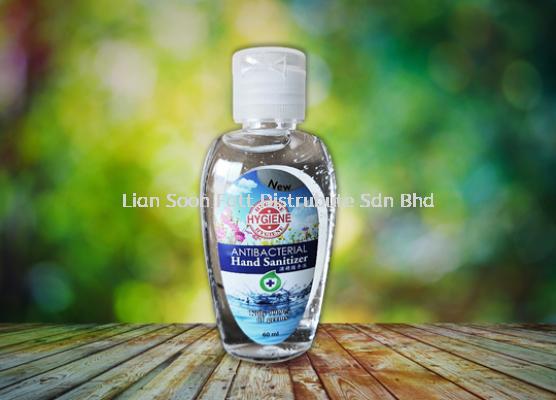 60ml Hand Sanitizer - 75% Alcohol Water Base