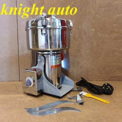RRH2500A 2500G Stainless Steel Medicine Grinder,Grains Spices ID32356