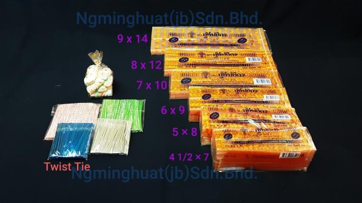 Ipp Bag (Colour)