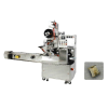 Automatic Horizontal Wrapping Machine KS-208S Others