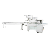 Automatic Horizontal Wrapping Machine KS-5000G(BX) Others