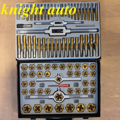 86pcs Metric Imperial Tap Die Set Hand Tap Wrench ID32379