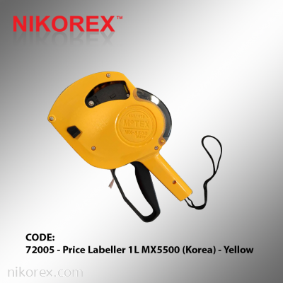 640051 - Price Labeller 1L MX5500 (Korea) - Yellow