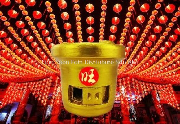 8�� Hand Made Golden Charcoal Stove