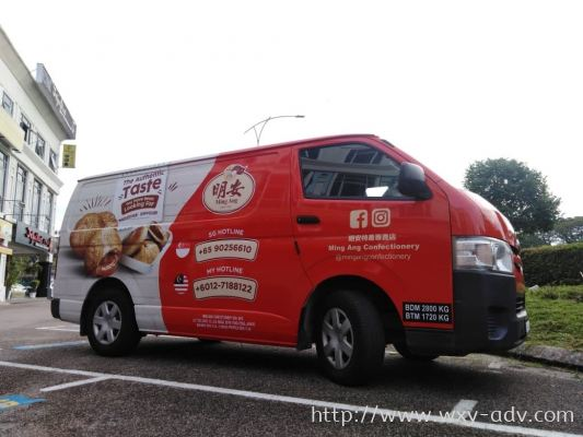 Ming Ang Confectionery Van Sticker