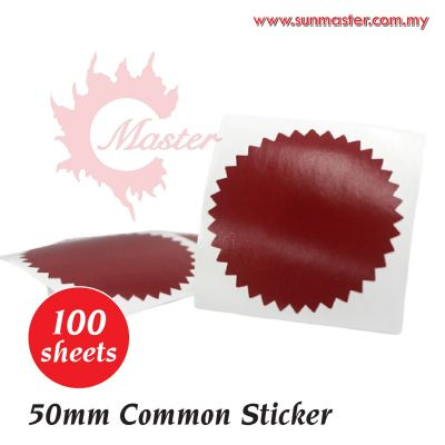 Common Seal Sticker (100s)