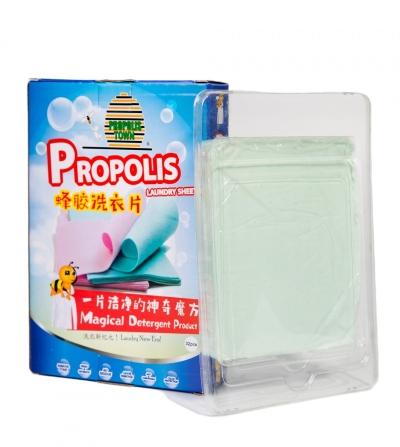 PROPOLIS LAUNDRY SHEET 蜂胶洗衣片