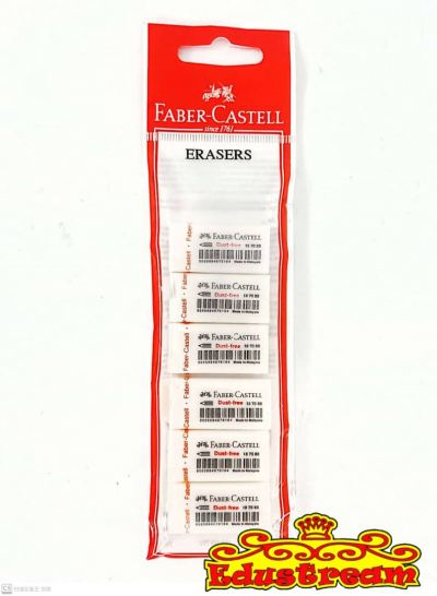 Faber Castell Erasers 6 PCS IN 1 SET