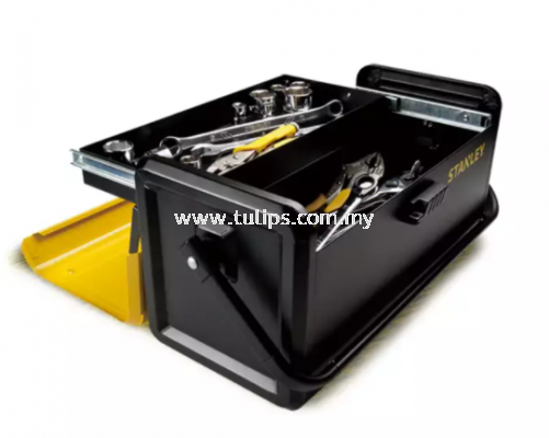 "19"" Metal Tool Box - 1 Drawer"
