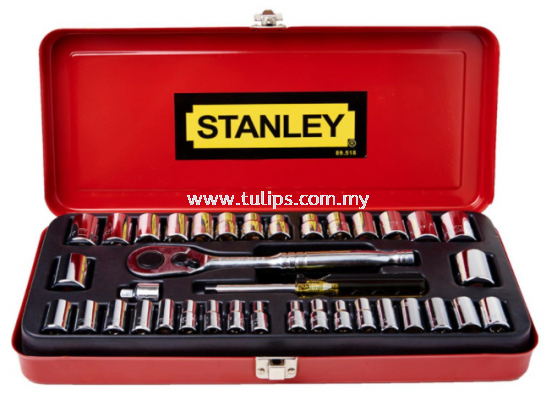 "37-Piece 1/4"" & 3/8"" Drive Socket Set"
