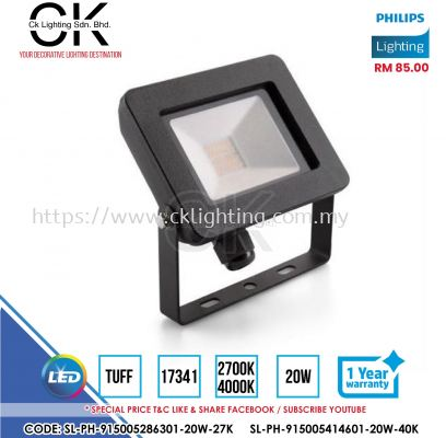 CK LIGHTING PHILIPS GARDEN SPOTLIGHT TUFF 17341 WARM 2700K & COOL 4000K 20W