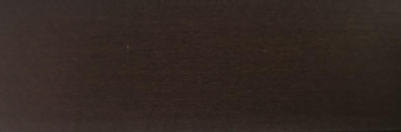 Toso Premium Japanese Wood Blind 50mm TM2012