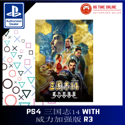 PS4 ����־14 with ������ǿ�� R3 ���İ�