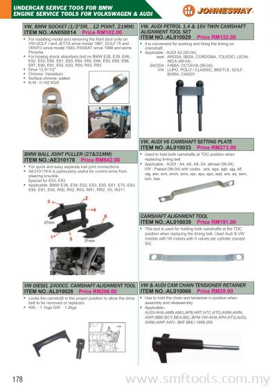 Undercar Service Tools For BMW/ Engine Service Tools For Volkswagen & Audi