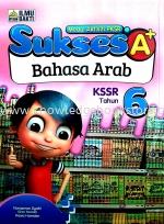 MODUL AKTIVITI SUKSES A+ BAHASA ARAB TAHUN 6