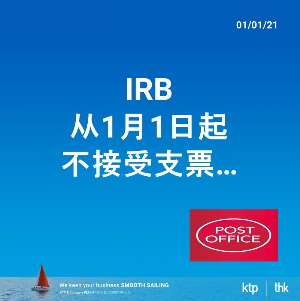 IRB to stop receiving payments via posted cheques from Jan 1