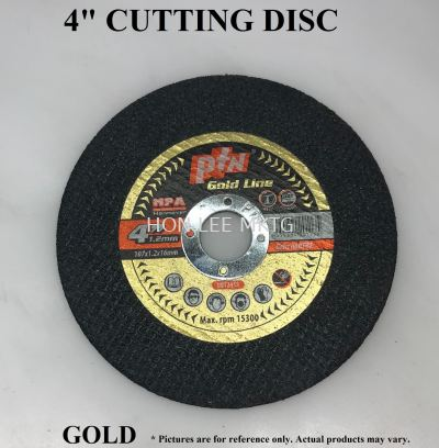 "4"" CUTTING DISC (GOLD)"