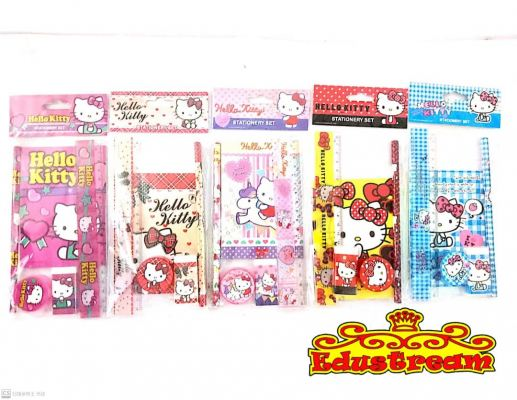 29008 STATIONERY SET