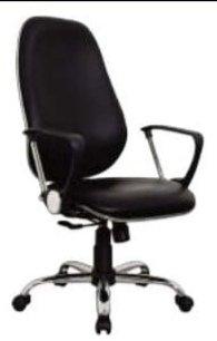 Lago series office chair