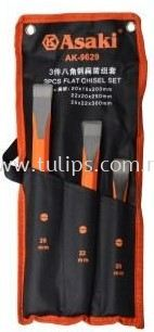 3 Pcs Punch & Chisel Set