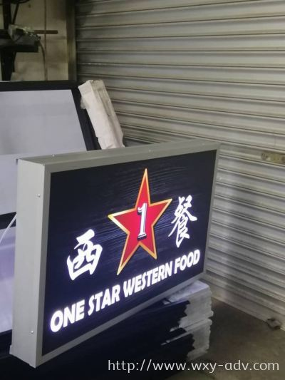 ONE STAR WESTERN FOOD Lightbox Signboard