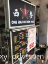 ONE STAR WESTERN FOOD Lightbox Signboard Stall Signboard