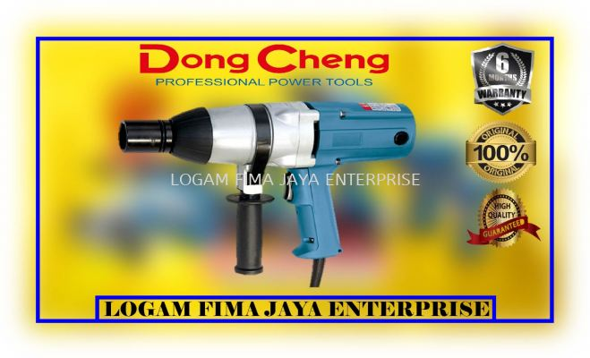 DONG CHENG ELECTRIC WRENCH DPB22C
