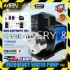 KAMU T50 INVERTER HOME Self Priming Water Pump with MAGNET VARIABLE 1.0HP Silent pump 750w Others