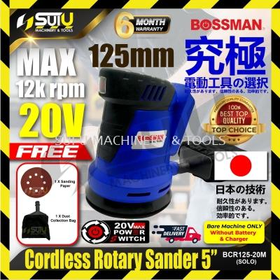 BOSSMAN BCR125-20M 5�� 20V Cordless Rotary Sander 125mm MAX12k rpm (SOLO)