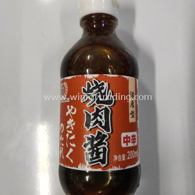 YUE GUI GUAN YAKINIKU THICK MEDIUM SPICY 200ML BC 6921899805856