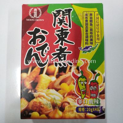 YUE GUI GUAN KANTO SEASONING SOUR AND SPICY 20Gx4PKT BC 69218998088840