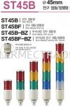 Q-Light ST45B Q-Light Tower Light Tower Light