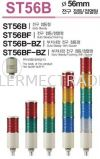 Q-Light ST56B Q-Light Tower Light Tower Light