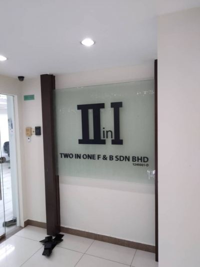 2 in 1 F&B Sdn Bhd 3d emboss signage (indoor)