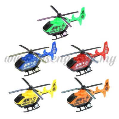 Helicopter 12cm (DCC-399-255)
