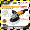 HUMHON BCP-9227C Electric Polisher 1400W Polisher Cleaning Equipment