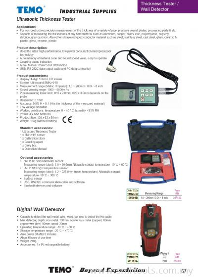 Thickness Tester/ Wall Detector
