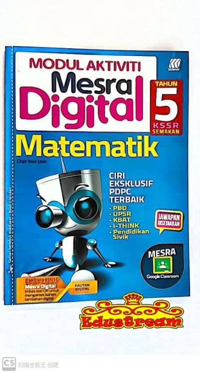 SBD-MODUL MESRA DIGITAL MM Y5-21