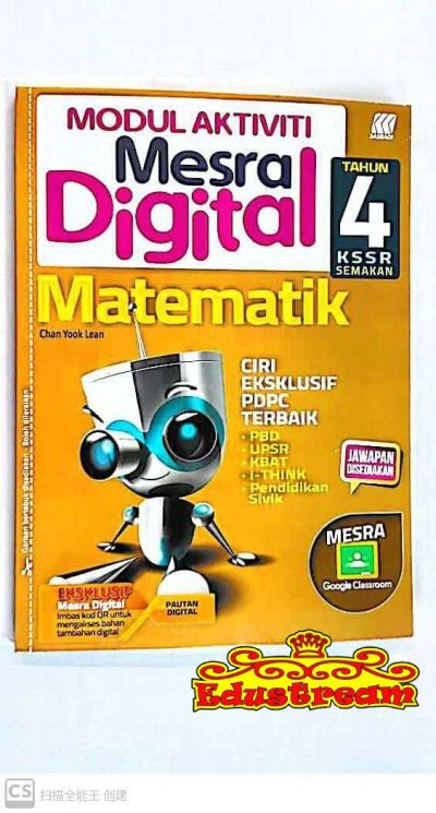 SBD-MODUL MESRA DIGITAL MM Y4-21