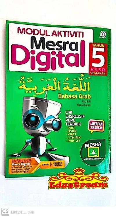 SBD-MODUL MESRA DIGITAL B.A Y5-21
