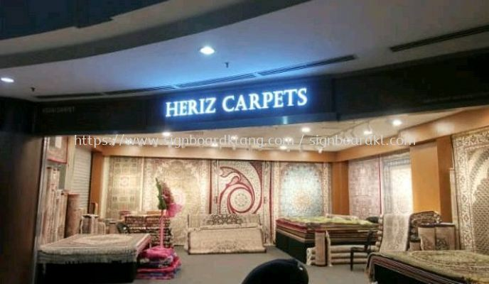 Hariz Carpets 3D box up lettering led conceal frontlit signage at shah alam mall