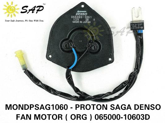 MONDPSAG1060 - PROTON SAGA DENSO FAN MOTOR ( ORG ) 065000-10603D