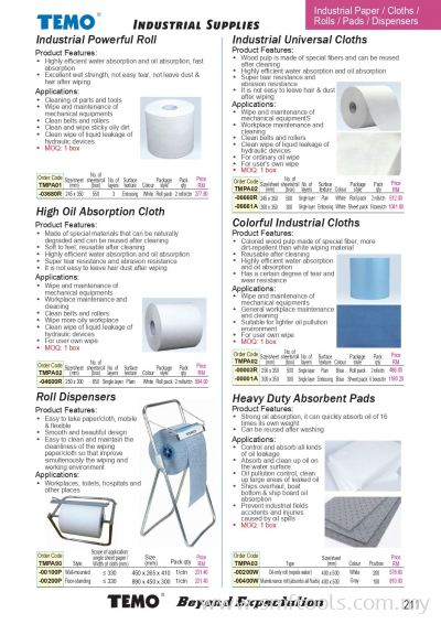 Industrial Paper/ Cloths/ Rolls/ Pads/ Dispensers