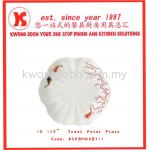 "10.5"" Jewel Petal Platter"